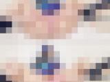 【極薄モザイク版】CAあきなのくぱぁオナサポ&ディルドオナニー(4分50秒)