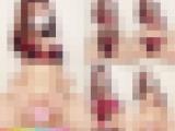 【極薄モザイク】パンストOLえれなの脱ぎ脱ぎ&おまんこくぱぁ(6分57秒)