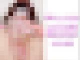 【極薄モザイク】爆乳メイドりお イメプレ動画 擬似正常位SEX (4分18秒)