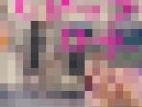 【個撮】コンビニ「とびっ子ローター」挿入して買い物★全身タイツエリカに露出羞恥散歩させた!